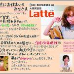 latte0107_omote