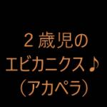 スナップショット 1 (2016-08-26 14-01)